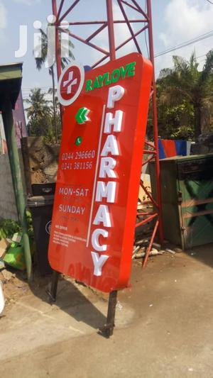 3D Signage For Hotels Hospitals Restaurants Pharmacy Hostels Etc | Manufacturing Services for sale in Ashanti, Kumasi Metropolitan