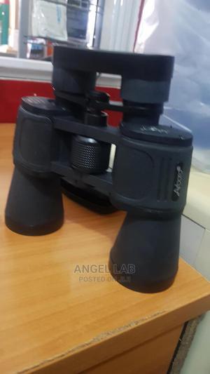 Arboro / Sakora Binoculars   Camping Gear for sale in Greater Accra, Kaneshie