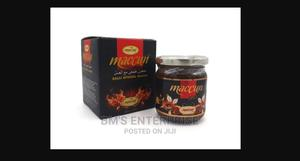 Maccun PLUS Honey / Mplus Honey   Meals & Drinks for sale in Greater Accra, Weija
