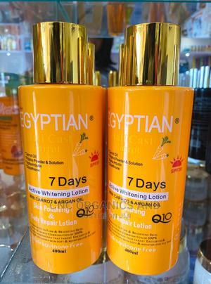 Egyptian Magic Halfcast Whitening Lotion | Skin Care for sale in Ashanti, Kumasi Metropolitan