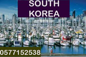 South Korea ( Visit) | Travel Agents & Tours for sale in Greater Accra, Madina