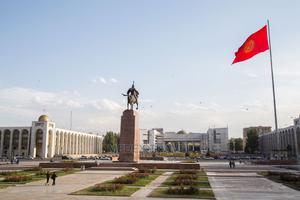 Visit Kyrgyzstan | Travel Agents & Tours for sale in Greater Accra, Kasoa