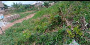 Half Plot of Land for Sale | Land & Plots For Sale for sale in Ashanti, Atwima Nwabiagya