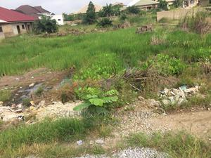 Land for Sale | Land & Plots For Sale for sale in Ashanti, Kumasi Metropolitan