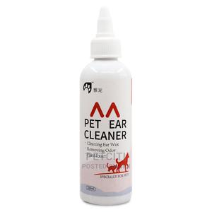 Pet Ear Cleaner   Pet's Accessories for sale in Greater Accra, Abokobi