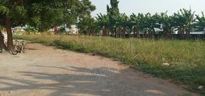 One Acre Land for Rent at Oyarifa | Land & Plots for Rent for sale in Oyarifa, Ghana Flag