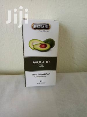Avocado Oil   Skin Care for sale in Greater Accra, Ga East Municipal