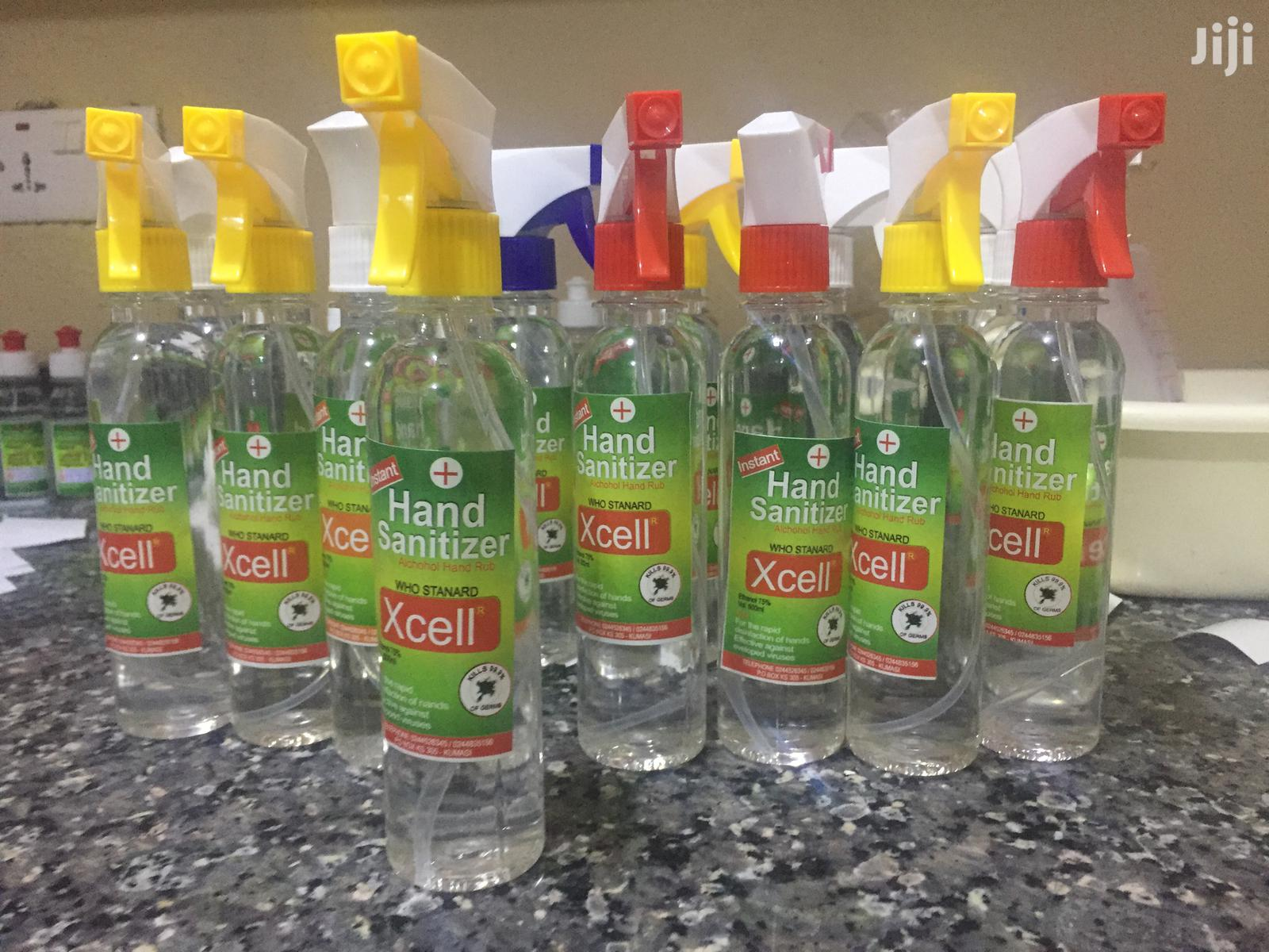 Archive: Alcohol Hand Sanitizer