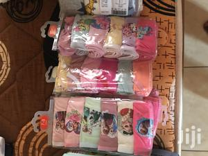 Boys & Girls Cotten Pants | Children's Clothing for sale in Greater Accra, East Legon