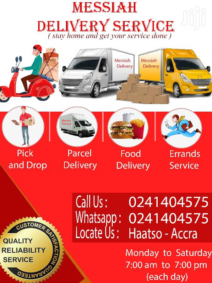 Archive: Messiah Delivery Service